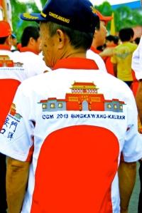 Singkawang adalah salah satu kota yang paling meriah yang merayakan cap go meh di Indonesia